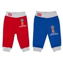 Брюки FIFA WORLD CUP RUSSIA 2018 футер для мальчиков и девочек