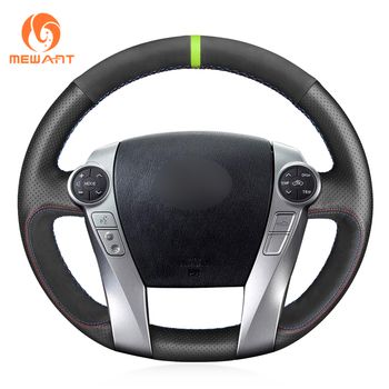 MEWANT Genuine Leather Suede Car Steering Wheel Cover for Toyota Prius 30(XW30) 2009-2015 Prius C(US)2012-2017 Prius V(US) 2012