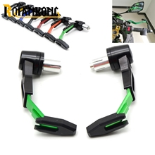 Universal 7/822mm Motorcycle Handlebar Clutch Brake Lever Protect Guard for Kawasaki Z ZR ZX 125 250 750 750R 750S 800 1000 SX