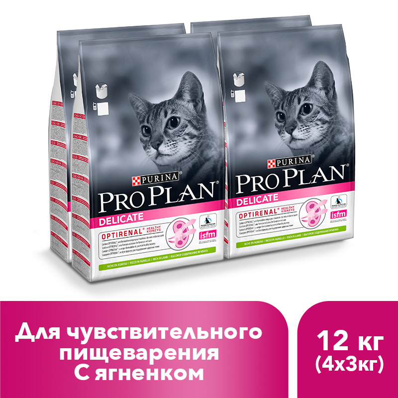 Dry food Pro Plan for cats with sensitive digestion and choosy for food with a lamb, 12 kg. professional household vacuum packaging sealing machine food sealer for dry wet powder food 220v