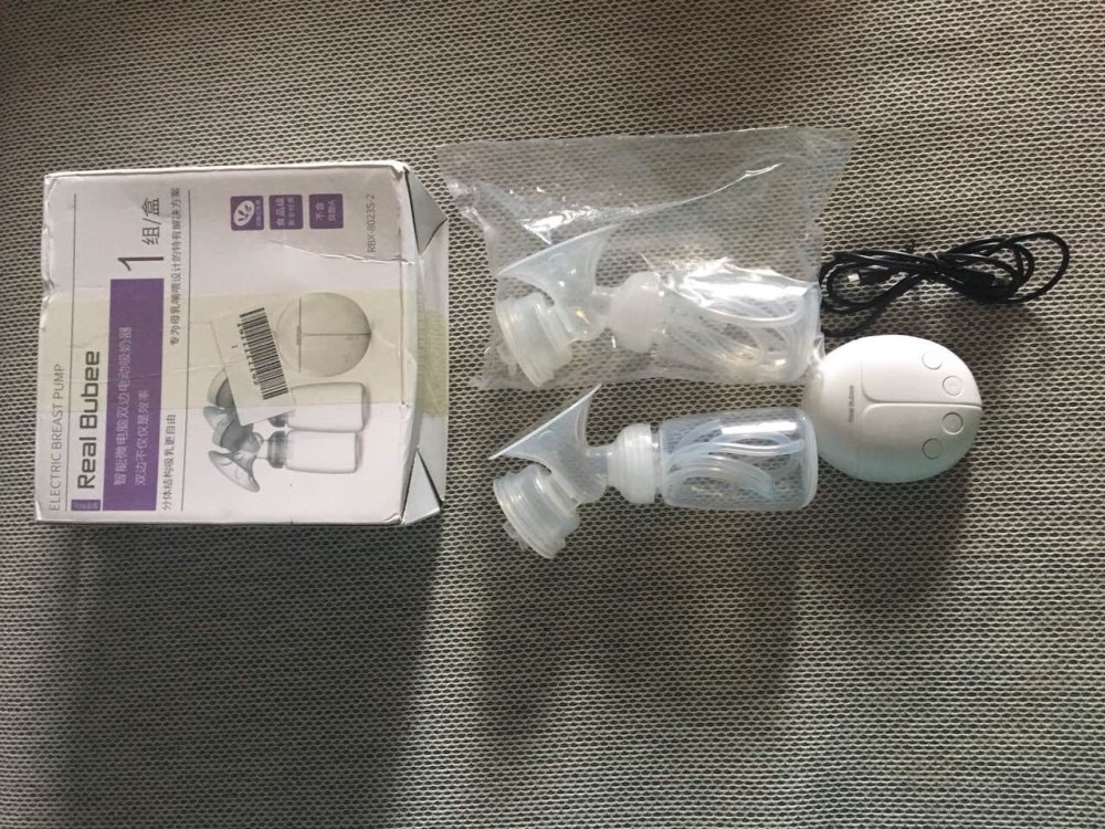 Electric Breast Pump Double With Milk Bottle BPA Free photo review
