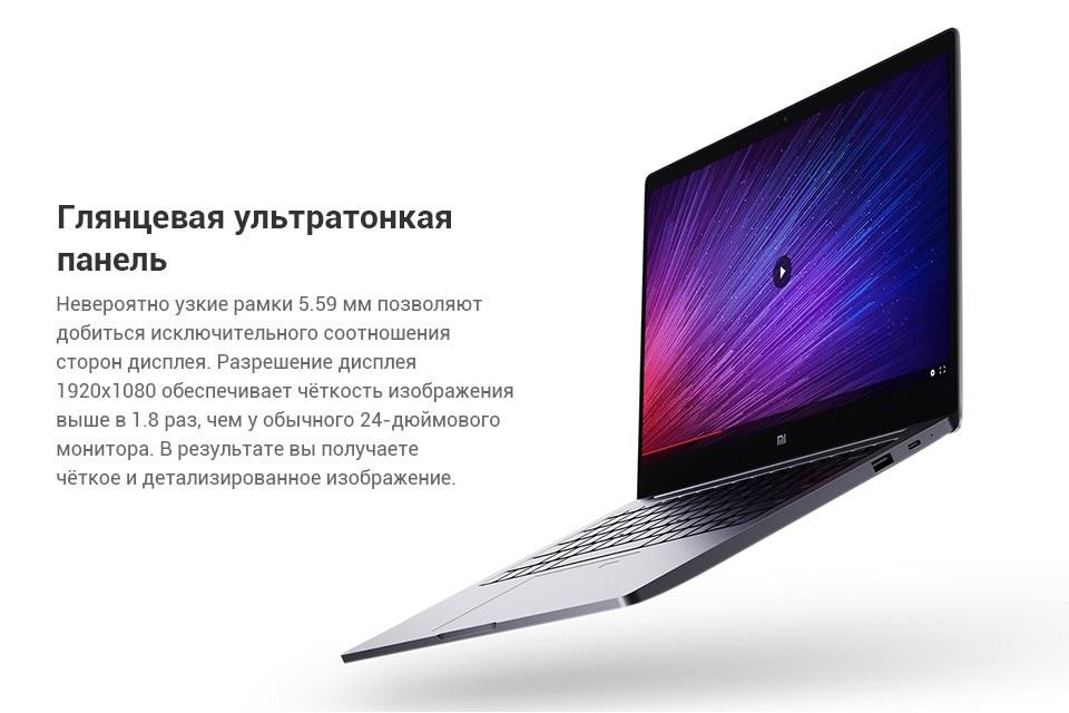 PC (7)
