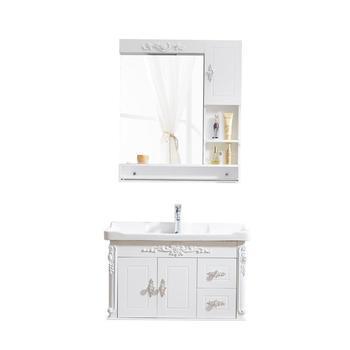 https://i0.wp.com/ae01.alicdn.com/kf/UTB8zm3JfL2JXKJkSanrq6y3lVXa7/Maison-Badkamer-Schrank-Lagerung-Banyo-Dolaplar-Toilette-Eitelkeit-meuble-Salle-De-Bain-Banheiro-Mobile-Bagno-Bad.jpg_350x350.jpg
