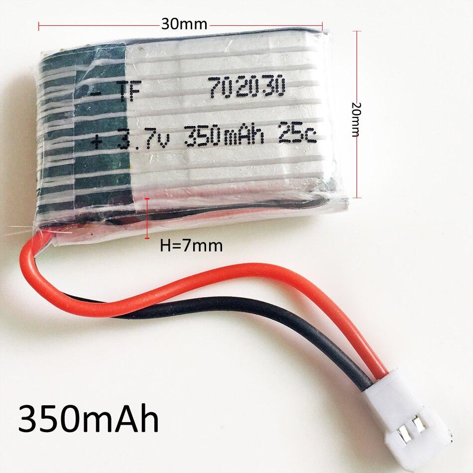350mAh 702030 (1)