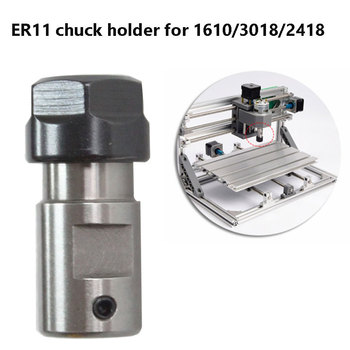 ER11 Collet Chuck Motor Shaft Extension Rod Spindle Collet Lathe Tools Holder Inner 5mm For CNC 1610/2418/3018 Milling Machine