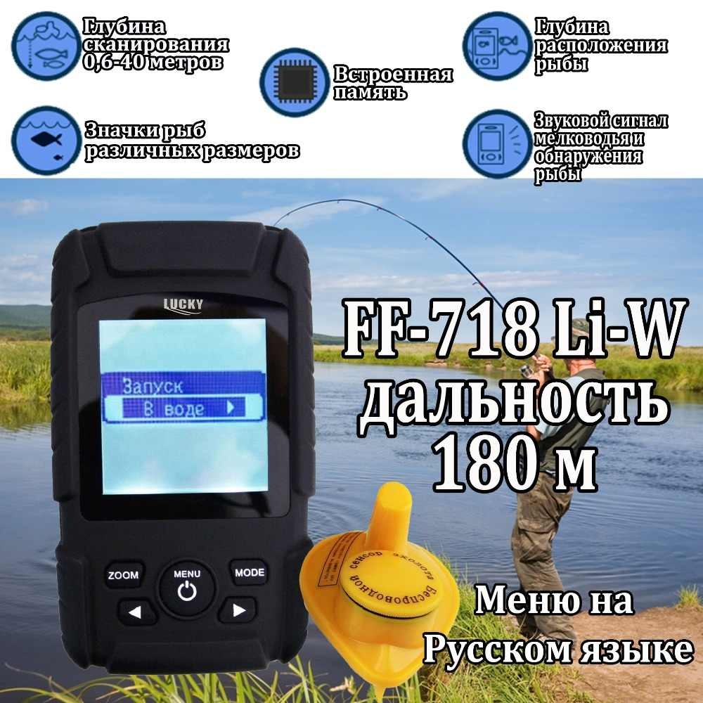 Fortunato FF718Li-W Wireless Fish Finder Sonar Reale Impermeabile con RU EN Manuale Utente