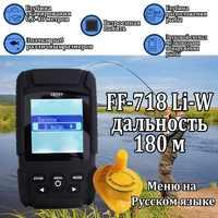 Glück FF718Li-W Wireless Fisch Finder Sonar Echte Wasserdichte mit RU EN Benutzer Manuelle