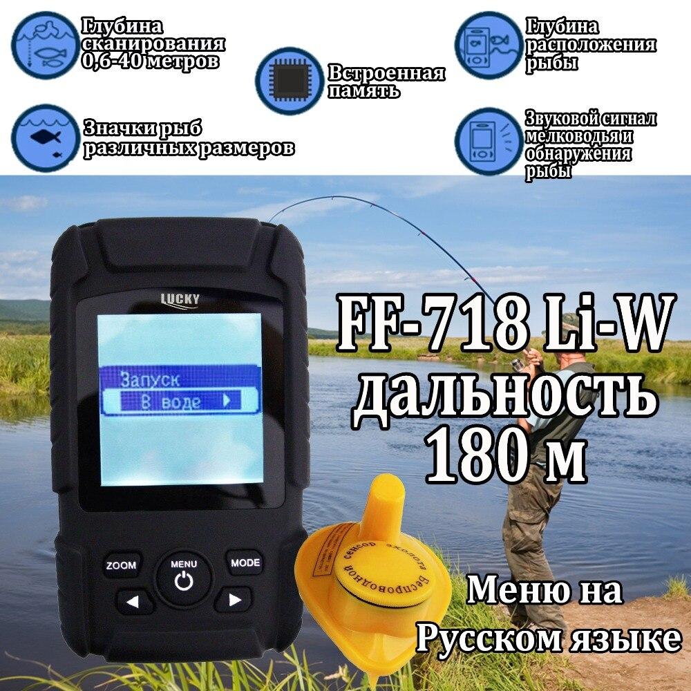 Sorte FF718Li-W Inventor Dos Peixes Sonar Sem Fio Real À Prova D' Água com RU EN Manual Do Usuário