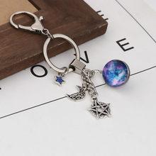 4ecf43145702 LLavero de cristal de 8 estaciones y llavero Estrella de plata antigua azul  violeta universo Planeta · 12 colores disponibles
