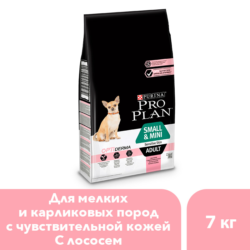 Фото - Pro Plan dry food for adult dogs of small and dwarf breeds with sensitive skin with OPTIDERMA complex with salmon and rice, 7 kg pro plan dry food for middle breed puppies with sensitive skin with optiderma complex with salmon and rice 9 kg