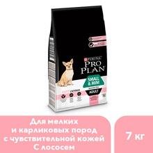 Сухой корм Pro Plan для взрослых собак мелких и карликовых пород с чувствительной кожей с комплексом OPTIDERMA® с лососем и рисом, 7 кг.