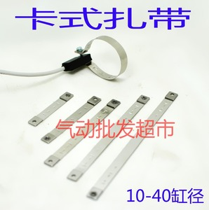 Magnetic switch zoned type D-C73 special MAL MA CDJ2B MI cylinder mini cylinder(China)