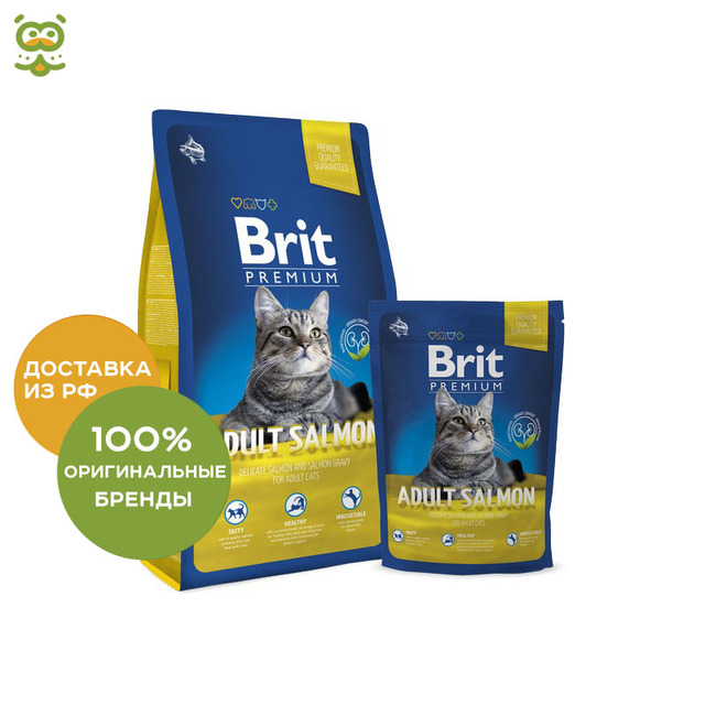 Brit Premium Cat Adult для взрослых кошек, Лосось, 300 г.