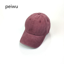 PEIWU  Fashion Women Baseball Cap Men Casquette Snapback Caps Hats For Men Brand Bone Vintage Bad Hair Day Adjustable Caps New