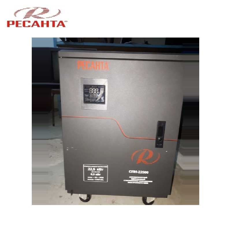 Single phase voltage stabilizer RESANTA SPN 22500 Relay type Voltage regulator Monophase Mains stabilizer Surge protect стоимость