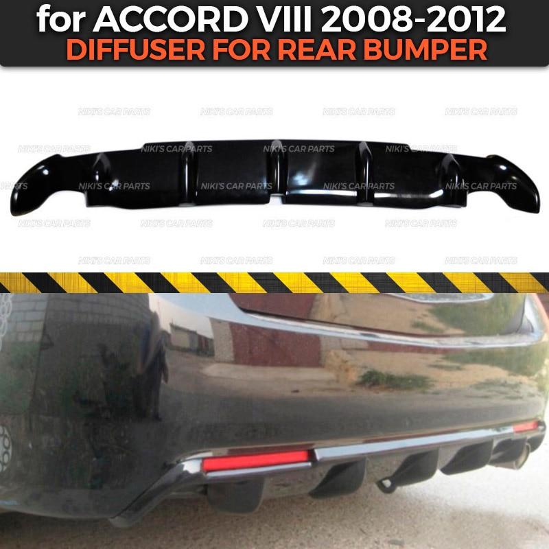 Diffuser case for Honda Accord VIII 2008 2012 of rear bumper ABS plastic body kit aerodynamic