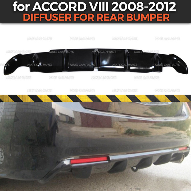 Diffuser case for Honda Accord VIII 2008 2012 of rear bumper ABS plastic body kit aerodynamic pad decoration car styling tuning