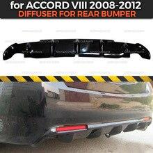 Difusor caso para honda accord viii 2008 2012 do amortecedor traseiro abs plástico corpo kit almofada aerodinâmica decoração estilo do carro tuning