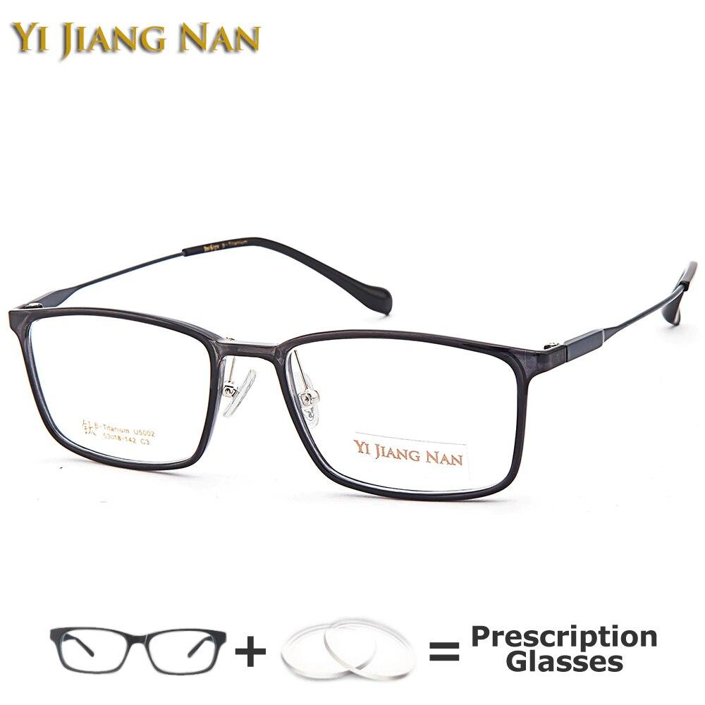 Yi Jiang Nan marque qualité tendance élégant lunettes hommes et femmes TR90 cadre titane Temple cadre clair lentilles lunettes