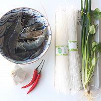 花式蒜蓉粉丝蒸虾的做法图解1