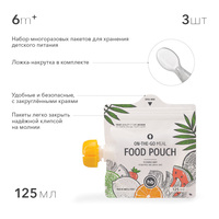 Insulation Bags Happy Baby 15051 baby food thermal package Set of containers for milk