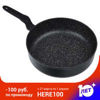 CAST IRON Skillet Non-stick frying pan grooved grill cast iron induction cooker oven 846-444/846-445