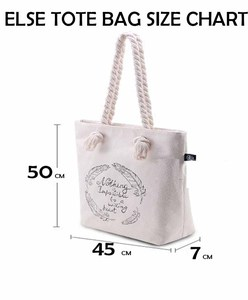 Else Yellow Green Blue Lines Bears Hearts New Fashion White Rope Handle Canvas Bag Cotton Canvas Zippered Tote Bag Shoulder Bag