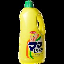Lion Средство для мытья посуды Mama Lemon с ароматом лимона, 2150 мл
