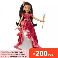 Doll Disney Elena Princess avalora, fashion sentence