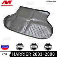 Toyota harrier 용 트렁크 매트 2003 ~ 2008 폴리 우레탄 러그 미끄럼 방지 고무 내장 자동차 스타일링 액세서리 먼지 보호 장식