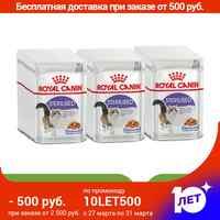 Royal Canin Sterilised пауч для кастрированных котов и стерилизованных кошек (кусочки в желе), Cat food, for cats, Мясо, 85 г.