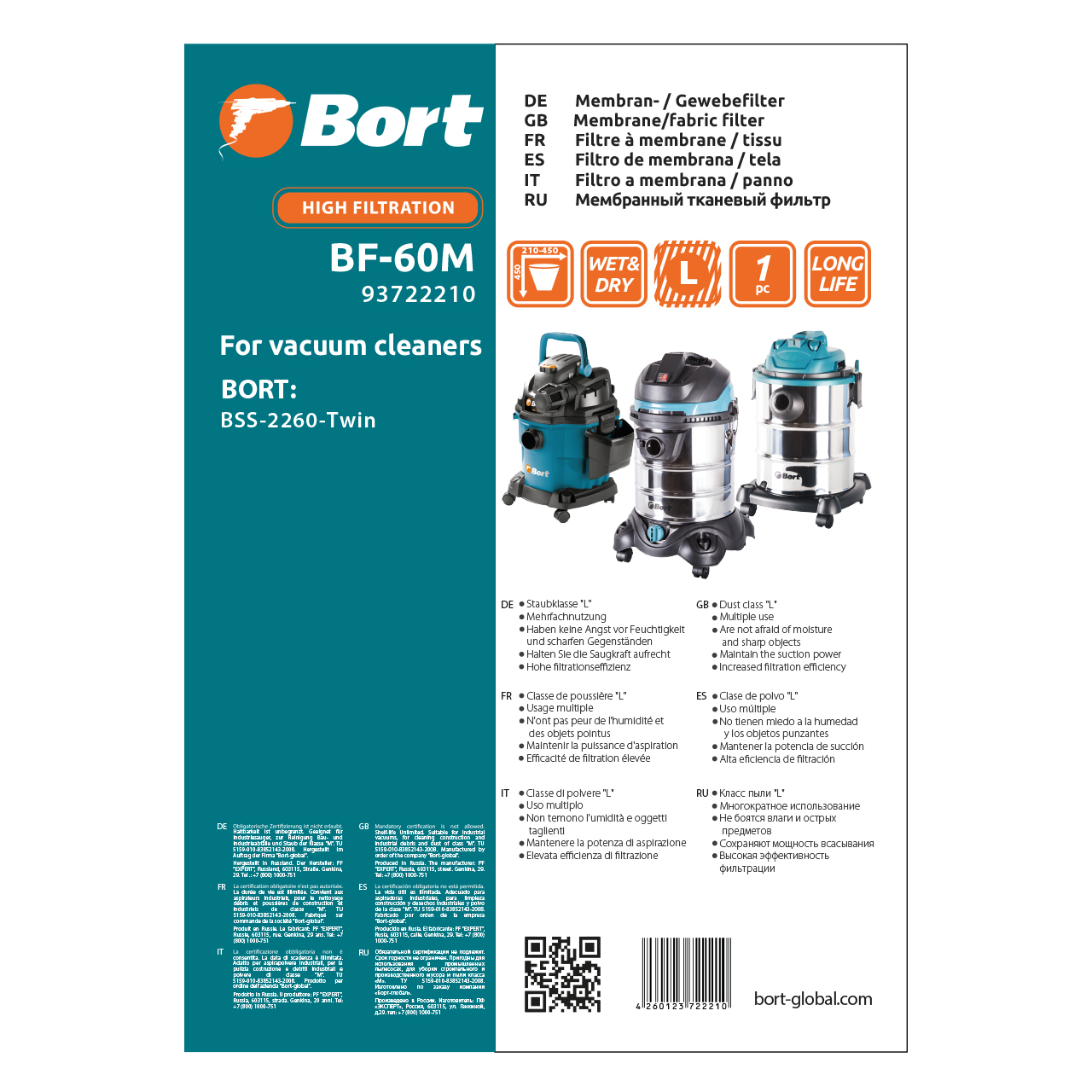 Filter for vacuum cleaner fabric BF-60M (suitable for Bort BSS-2260-Twin) пылесос bort bss 2260 twin bss 2260 twin