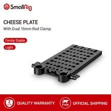 SmallRig peynir tabağı çok amaçlı montaj plakası DSLR destek sistemi/eklemli kollar/piller dönüştürücü kutuları 1093