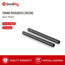 SmallRig 2 adet 15mm siyah alüminyum alaşımlı çubuk (M12 25cm) 10 inç çubuk 1052