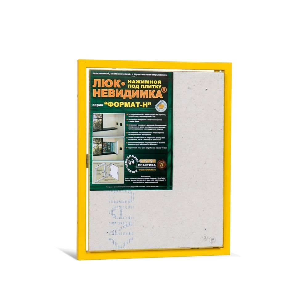 Steel Hatch Tile Format KN 40-60