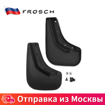 2 stuks Spatlappen Splash Guard Fender achter spatlappen splash guards auto Auto Spatlappen Voor FORD Fiesta 2015 -> сед. (polyurethaan)