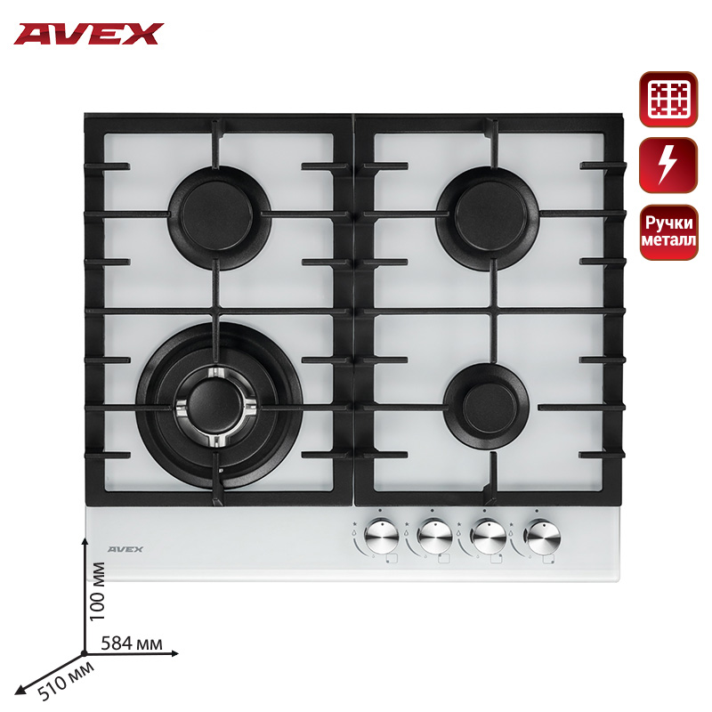 Built In Hob Gas On Glass With Cast Iron Grilles AVEX HM 6042 W Home Appliances Major Appliances Gas Cooking Surface Hob Cookers