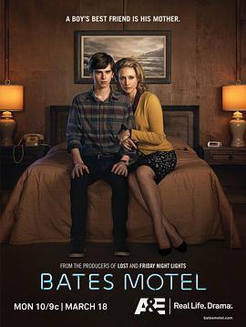 贝茨旅馆第一季