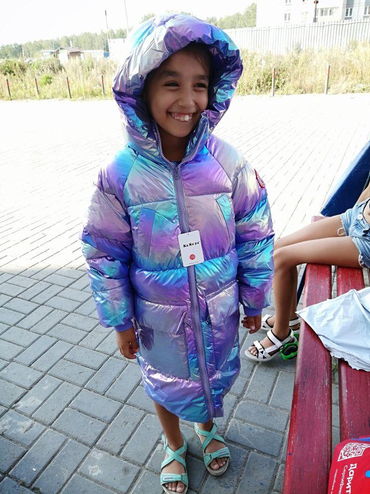 Awesome jacket, child age 8