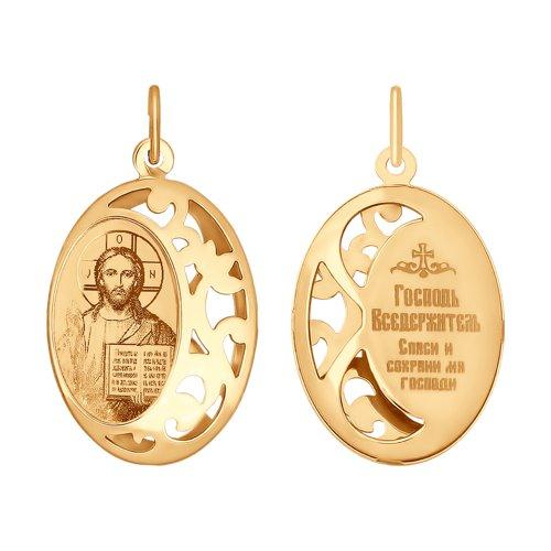 "Gold Icon ""The Almighty"" SOKOLOV Fashion Jewelry Gold 585 Women's/men's, Male/female"