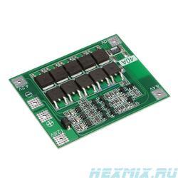 Controlador de carga de batería de iones de litio BMS S3 40A 12,6 V