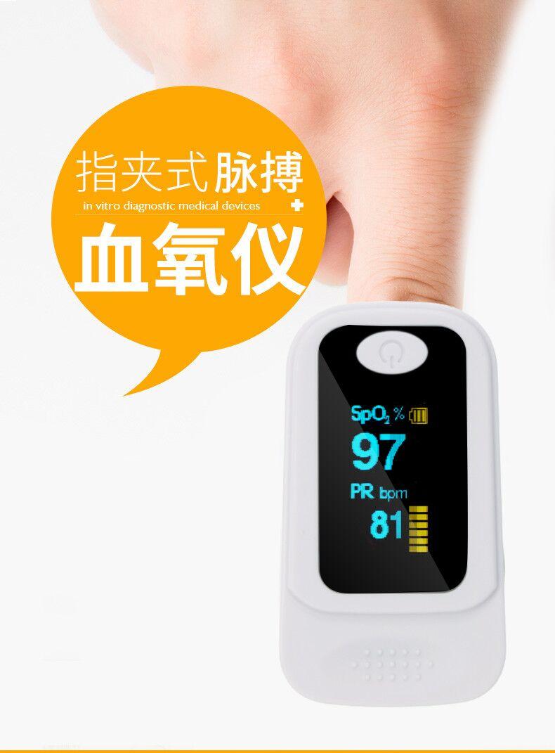 50PCS Hot Sale Finger Pulse Oximeter SpO2 Monitor OLED Digital Display 5 Colors