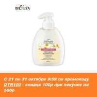 ditalir Ditalier Belarusian cosmetics Belita intimate cream soap with antimicrobial triclosan 300 ml