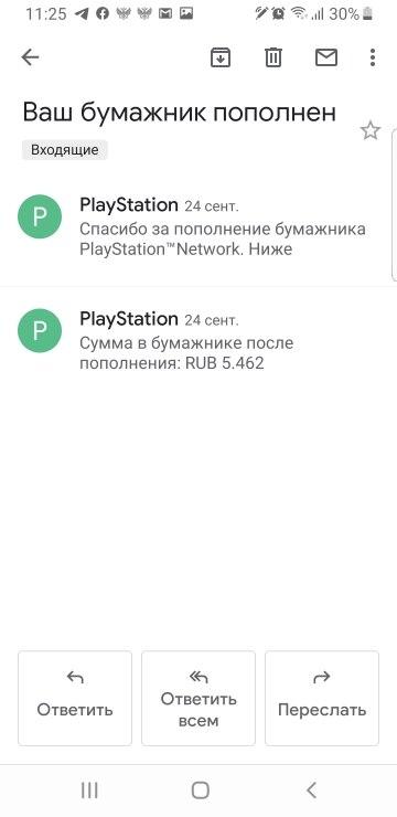 Playstation Store пополнение бумажника: Карта оплаты 2500 руб. [Карта цифрового кода]|Prepaid Digital Code|   - AliExpress