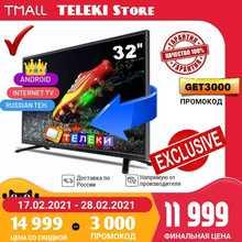 ANDROID TV Смарт телевизор ERISSON 81 см Модель X9000 Smart TV и Wi-Fi