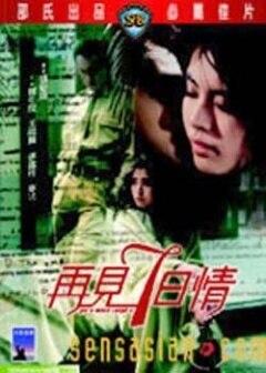 <se94se在线亚洲视频