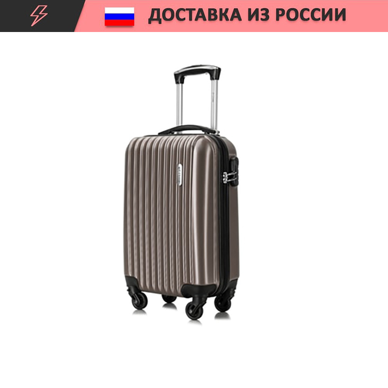 Чемодан Krabi