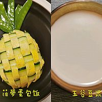 菠萝蛋包饭的做法图解16