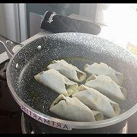 鲜蔬海鲜锅贴的做法图解6