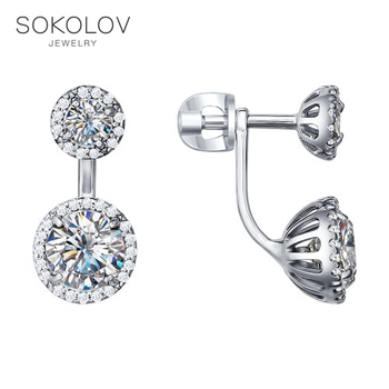 SOKOLOV Silver drop earrings with stones with cubic zirconia, fashion jewelry, silver, 925, women's male, long earrings